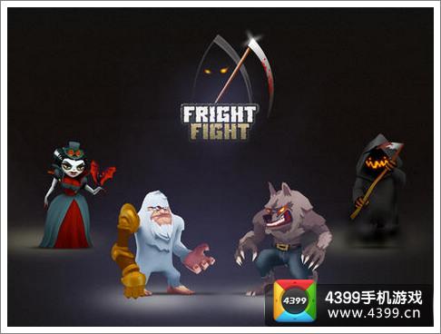 惊恐对决FrightFight