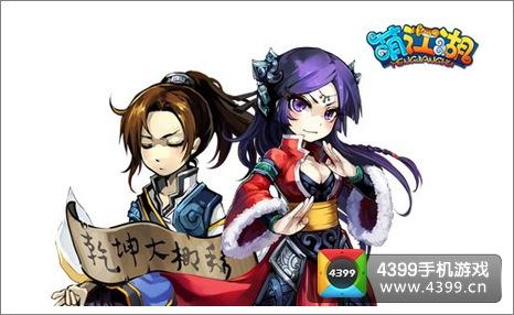 郭巨侠VS黄美玲
