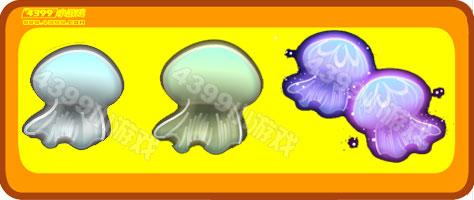 奥比岛荧光水母
