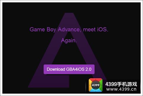 GBA4IOS模拟器开放下载