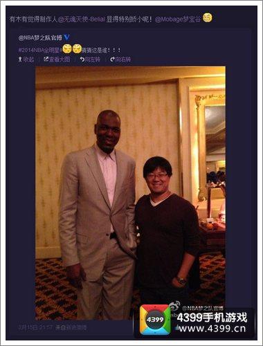 p掉科比、林书豪?网友爆传奇巨星复出代言NBA梦之队!