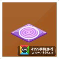 摩尔庄园豪华版糖果地毯(紫)