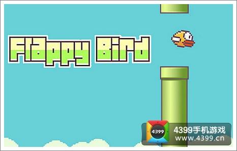 flappy bird下载app_Twitter遭曝光《Flappy Bird 2》将至的又一证据_4399Flappy Bird