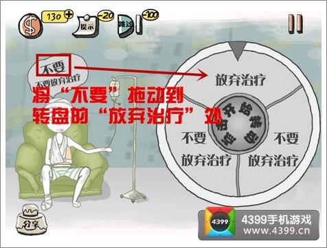 澳门太阳集团官网app下载 1
