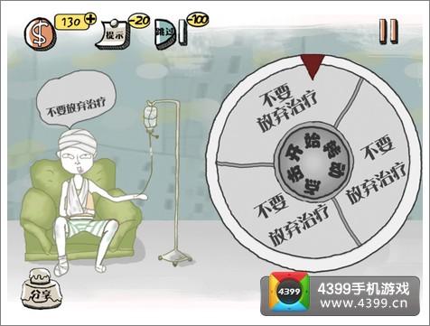 澳门太阳集团官网app下载 4