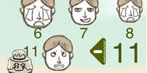 史上最强的大脑7关攻略 下面有多少个人头