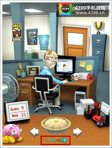 办公室魂淡
