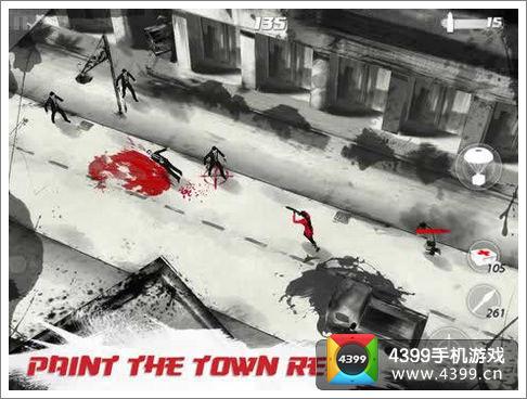 血击Bloodstroke