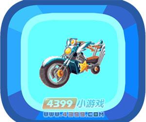 奥比岛哈雷摩托车