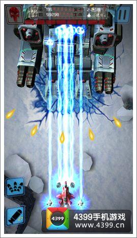 雷电3D金属狂啸战机