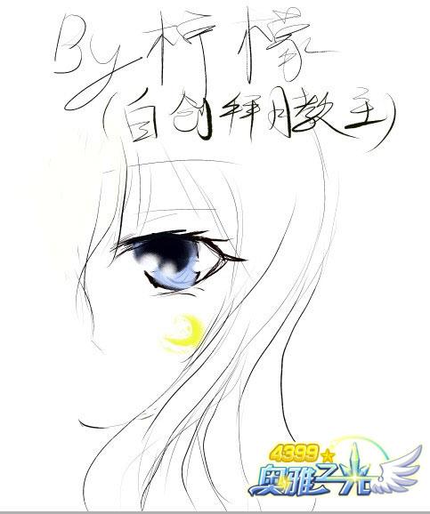 动漫 简笔画 卡通 漫画 手绘 头像 线稿 483_578