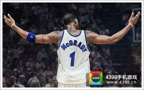 NBA梦之队乔丹麦迪