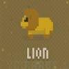 迪斯科动物园狮子