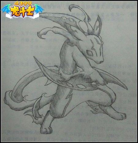 龙斗士疾影狐手绘版