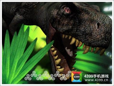 恐龙远征游戏设计
