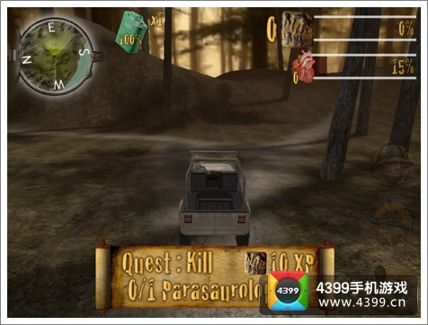 恐龙远征游戏画面