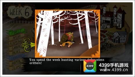恶魔约格 《恶魔约格》是一款PC端的经典冒险游戏,以风格另类而著称!而近日据悉该游戏的开发商Damian Sommer宣布旗下的这款《恶魔约格》The Yawhg