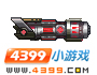 超合金战记3无形MK1