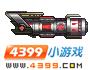 超合金战记3无形MK2