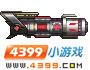 超合金战记3无形MK3