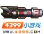 超合金战记3无形MK4