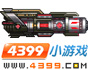 超合金战记3无形MK5
