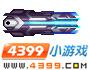 超合金战记3黑洞MK3