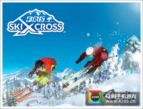 FRS滑雪越野赛