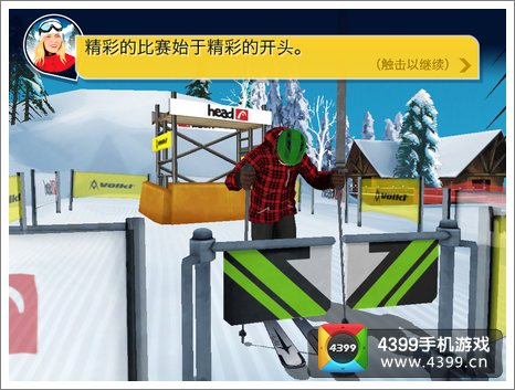 FRS滑雪越野赛操作