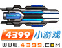 超合金战记3狂野之风MK4