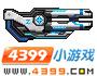 超合金战记3摄云MK3