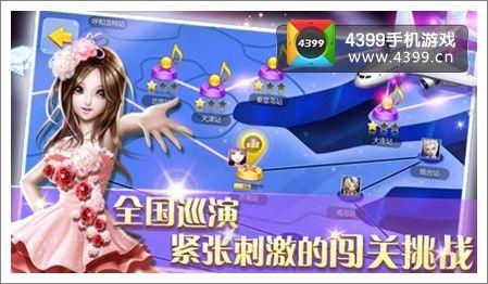 全民炫舞游戏特色