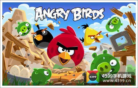 愤怒的小鸟之黑鸟来袭游戏评测