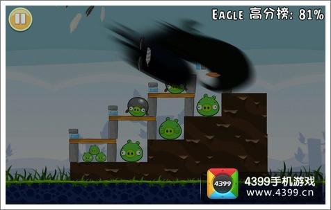愤怒的小鸟之黑鸟来袭神鹰系统