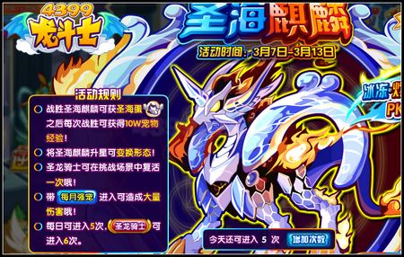 http://news.4399.com/news/longdoushiwenda/201403-06-362390.html