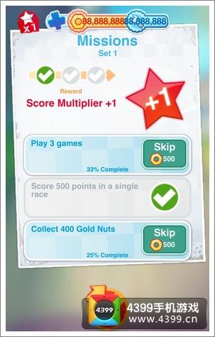 全速斯蒂格的比赛任务系统
