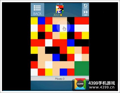 日前一款名为《平面魔方》Rubpix的拼图解谜游戏遭到曝光,据悉这是一款有关人物的滑动拼图游戏,与PathPix等其他网格益智游戏相似。
