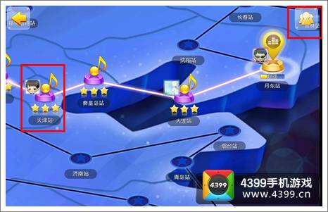 全民炫舞巡演地图系统介绍 中国巡演从你开始