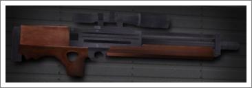 射击对决RCP8 步枪