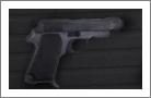 射击对决PP8手枪