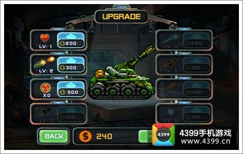 4399手机游戏网 坦克大战tank