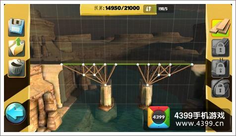 桥梁建造师 图例