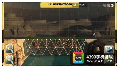 桥梁建造师 第三关