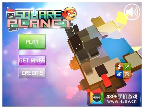 方块星球游戏