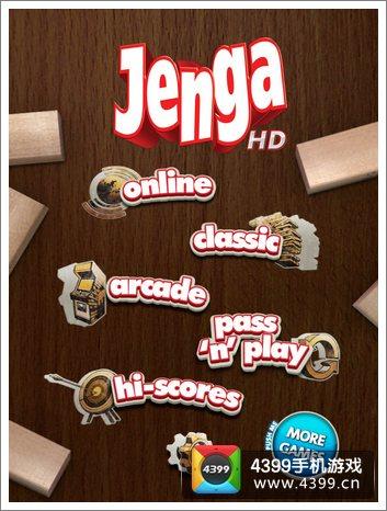 Jenga游戏模式