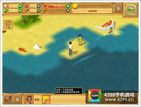 孤岛求生之遗失的世界游戏玩法