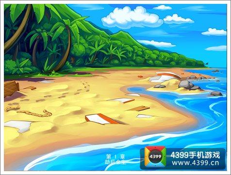 孤岛求生之遗失的世界游戏画面