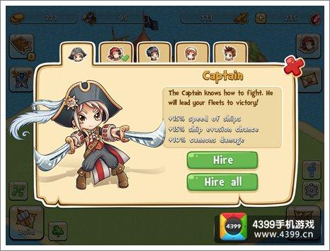 永恒之海的海盗英雄大全