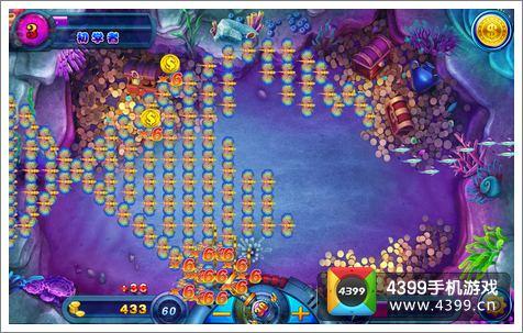 疯狂捕鱼3游戏画面
