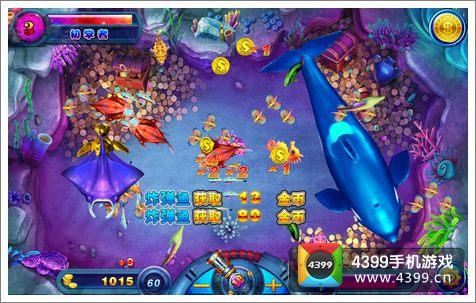 疯狂捕鱼3游戏操作